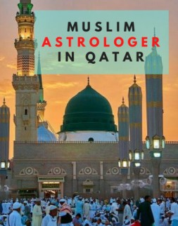 muslim astrologer in qatar